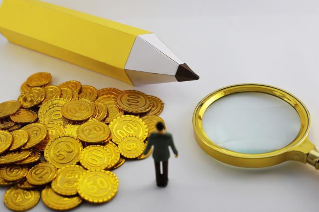 代理记账收费标准是怎样的?代理记账多少钱一个月?