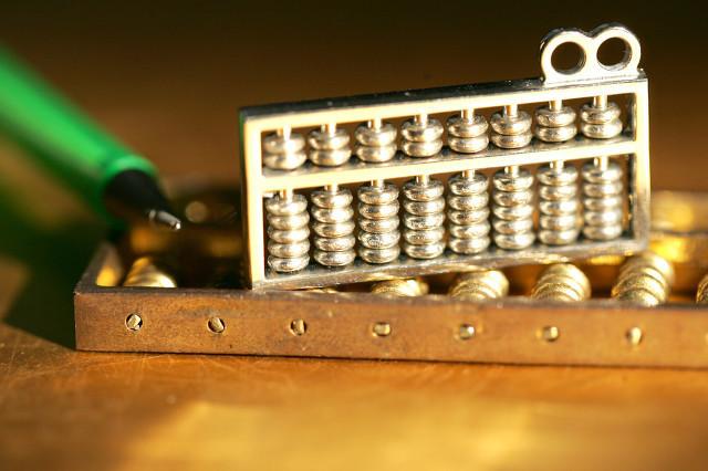 互联网代理记账 你是否知道这些优势呢?