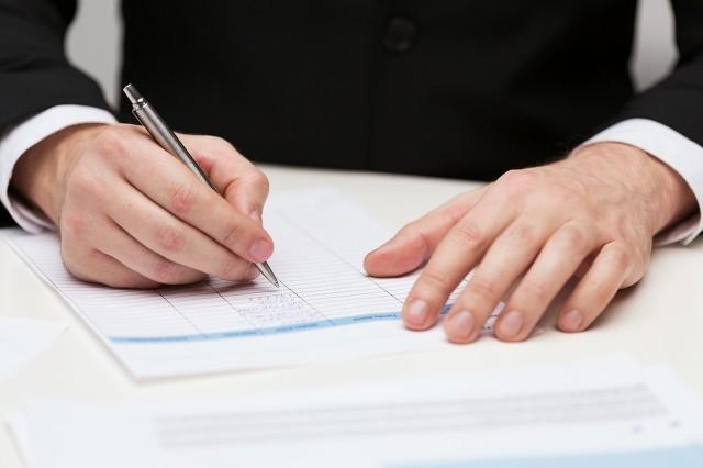 太原工商注册查询方法是怎样的?有哪些注意事项?