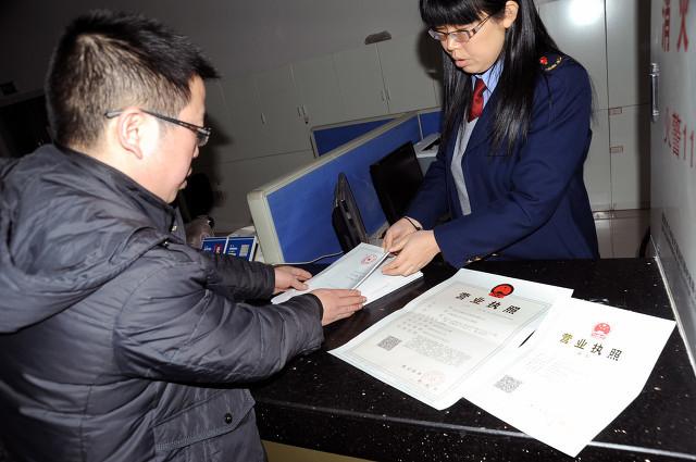 北京代办工商注册的选择技巧,这些你一定要知道