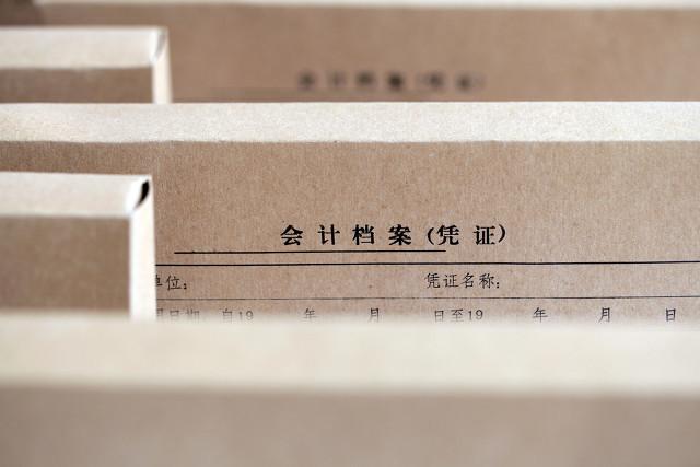 北京代办工商注册多少钱?北京工商代办价格