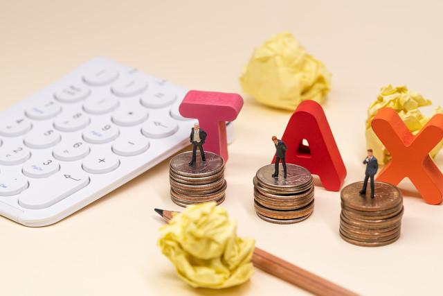 小微企业所得税优惠政策有哪些?