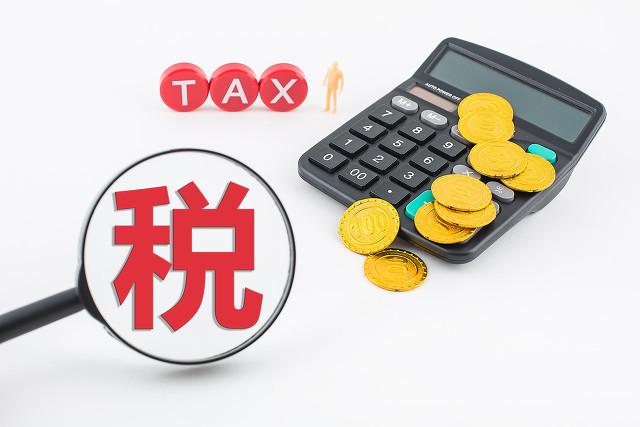 """一诺快记增值服务升级——专业税收筹划服务平台""""么税""""上线"""