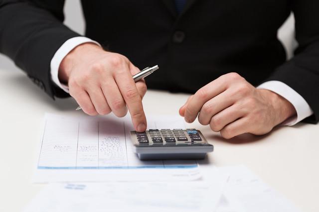 最全增值稅稅收優惠匯總